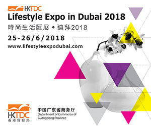 Hong Kong Lifestyle Expo in Dubai